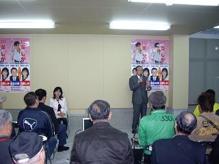 川条しか後援会役員会を開催しました。 ゲストとして、元防衛庁長官、元環境庁長官の愛知和男先生が駆